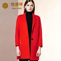 恒源祥双面呢大衣女装秋冬新款西装领宽松长袖羊毛呢大衣外套