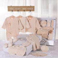 新生儿礼盒0-3月婴儿衣服纯棉秋冬季刚初出生宝宝套装用品