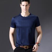 男装短袖t恤中年男士圆领纯色打底衫薄款冰丝体恤爸爸装夏