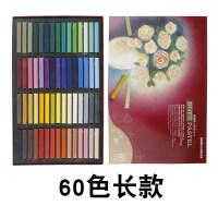 8色软式粉彩棒色粉笔 黑板报36色粉彩染发棒粉画笔色粉彩棒素描写生美术用品