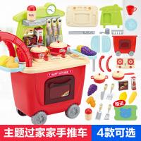 儿童女童过家家厨房化妆品工具台宝宝男女孩3-6岁手推车玩具