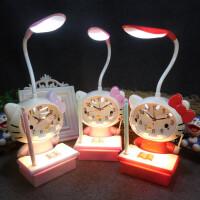 可爱凯蒂猫儿童女生学习台灯书桌小夜灯带床头小闹钟USB充电LED灯