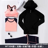 健身房瑜伽衣服运动三四件套装女秋冬季大码显瘦速干跑步背心外套 X