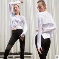欧美个性气质拼接瑜伽服锦纶三件套健身房运动女长袖长裤套装含胸垫