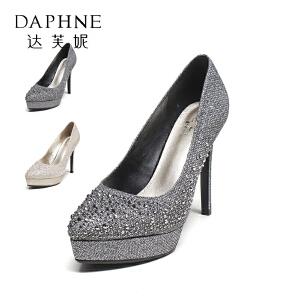 Daphne/达芙妮秋季浅口女单鞋优雅水钻亮面细跟高跟鞋