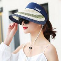 户外帽子女韩版潮时尚百搭太阳帽女士遮阳帽防晒可折叠大檐空顶帽