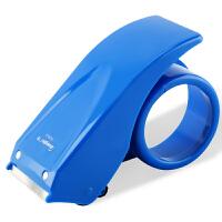 广博(GuangBo)60mm胶带封箱器切割器打包器颜色随机办公用品 单个装FXQ9123