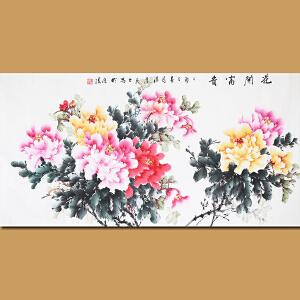 中国书画家协会会员、著名女画家刘翠莲老师作品――花开富贵