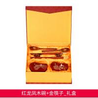 结婚庆用品回礼礼物送闺蜜个性定制实木碗筷喜碗套装礼盒创意礼品 (红龙凤木碗+金筷子)礼盒