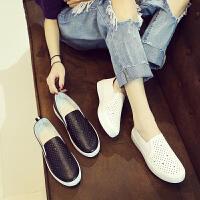 2018夏季新款厚底小白鞋女镂空透气学生鞋韩版休闲板鞋一脚蹬网鞋
