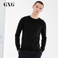 【GXG过年不打烊】GXG男装 冬季男士时尚都市青年流行修身保暖黑色毛衫针织衫男