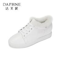 Daphne/达芙妮 春秋毛毛内增高系带小白鞋-