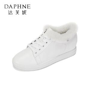 【9.20达芙妮超品2件2折】Daphne/达芙妮 春秋毛毛内增高系带小白鞋-