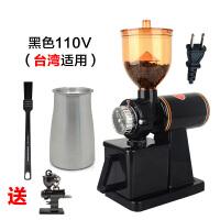 小飞鹰磨豆机电动小型家用商用单品手冲咖啡豆研磨机粉碎机 黑色110v(适用) 送三件套