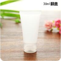 旅行分装瓶便携式乳液洗发水小瓶洗面奶化妆品分装软管美容工具