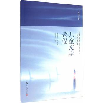全国学前教育(新课程标准) 正版书籍 限时抢购 当当低价