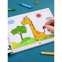 儿童画画本图画册本手绘涂色涂鸦本小学生绘画本幼儿园宝宝启蒙益智入门小孩套装涂色书册3-7-8岁绘本初学者