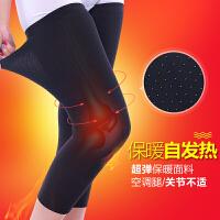 薄款发热护膝加长保暖护腿老寒腿男女士四季防寒护膝盖护关节