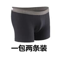 男士内裤四角男平角裤莫代尔裤头裤衩短裤内库平底裤 灰色