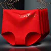 4条盒装 红内裤女本命年纯棉高腰收腹女士结婚大红色三角内裤全棉大码 h5f