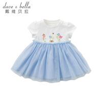 [2件3折价:78.9]戴维贝拉夏季新款女童连衣裙 宝宝拼接网纱裙DBM10381