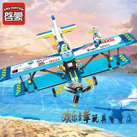 启蒙积木小颗粒男孩拼装飞机城市车模型积木6-10岁儿童益智玩具