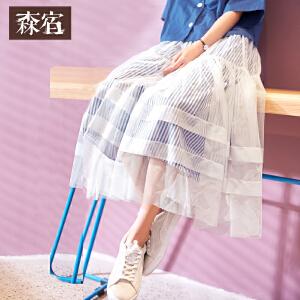 【尾品价120】森宿变色砂糖橘春装2018新款文艺条纹网纱蓬蓬半身裙女