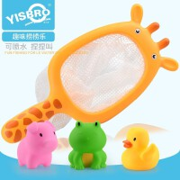 男孩宝宝洗澡玩具婴儿童男孩女捏捏叫小黄鸭子戏水上捞鱼套装0-1-3岁 益智启蒙早教