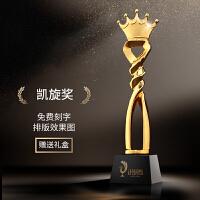 皇冠水晶奖杯定制定做创意树脂团队金属奖杯制作刻字 抖音