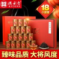 祺彤香茶叶 特级大红袍 武夷岩茶浓香型匠心小罐礼盒装144g
