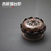 莲花香炉摆件盘香炉家用创意檀香熏香炉供佛具用品茶道焚香器