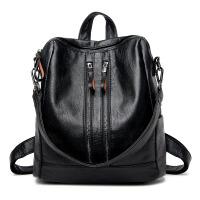 双肩包女韩版潮软皮女士背包时尚休闲多功能两用旅行包