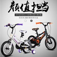 儿童自行车12/14/16寸男孩单车小孩2-6岁女孩铝合金宝宝童车