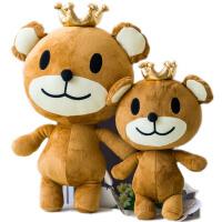 毛绒玩具公仔玩偶布娃娃抱枕可爱抱抱熊礼物