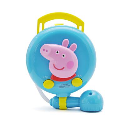 Peppa Pig 小猪佩奇儿童宝宝洗澡花洒喷水淋浴戏水戏沙玩具小猪佩奇洗澡戏水玩具花洒