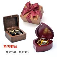 木质音乐盒八音盒天空之城创意生日礼物送男女生儿童女友