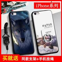 iPhone8手机壳全包 苹果6s手机壳 iPhone6s手机套iPhone7壳 iPhone8Plus手机壳 iPh