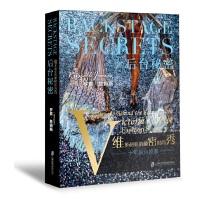 后台秘密:维多利亚的秘密时尚秀十年后台掠影