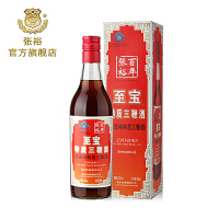 【张裕官方旗舰店】张裕至宝特质三鞭酒500ml 单瓶