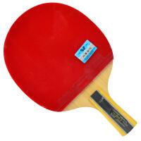 6星级乒乓球拍双面反胶乒乓球板 603 单拍 内赠拍套 6星 乒乓拍