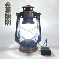 马灯煤油灯复古可充电多功能户外照明应急超亮野营灯帐篷灯手提灯SN1652