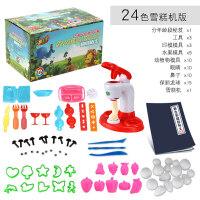 超轻粘土24色36色橡皮彩泥太空泥手工雪花泥黏土套装儿童玩具x6p