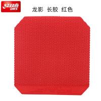 20180410031122896红双喜龙影正胶套胶乒乓球底板专用胶皮兵乓球拍专业套胶 龙影 红色