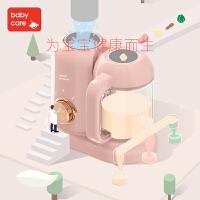 【满129减20】babycare宝宝辅食机料理机 婴儿蒸煮搅拌一体迷你辅食机 4520槟粉