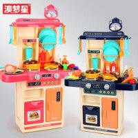 澳梦星过家家儿童厨房玩具套装女童女孩宝宝做饭仿真厨具生日礼物