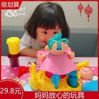 网红理发师彩泥套装培乐多儿童玩具无毒手工挤头发橡皮泥粘土模具