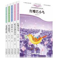 中国当代获奖儿童文学作家书系(二)(第1-5册,全10册)