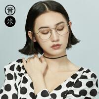 音米眼镜复古女文艺金属眼镜框男方形近视眼镜女超轻眼睛框镜架女