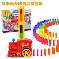 创意儿童益智玩具 多米诺骨牌积木电动 DIY塑胶玩具套装