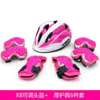 全套轮滑溜冰鞋护膝 儿童头盔护具套装自行车滑板平衡车